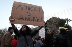 Cyprus Rejects Bailout Proposal