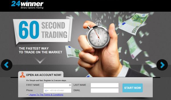 24winner homepage
