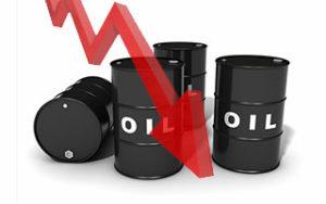 Oil price down